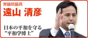 bnr_shugiin_toyama