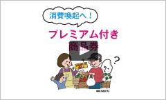 コメQ動画「ネットワーク政党 公明党!」