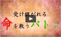 「公明党宮崎県本部ニュース」